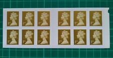 1st Class Security Gold Machin MSIL Forgery Fake Counterfeit booklet of 12!