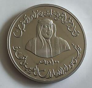 2005 United Arab Emirates 100 Dirham Silver Coin Commemorative 60 Gram 50 mm UAE