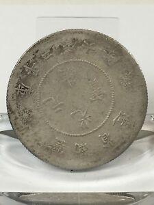China 1/2 Dollar 1911 13,39 gr. Silber Durchmesser 33,5 mm AVS14390 BB5