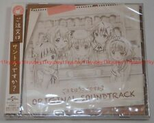 New Is the Order a Rabbit First Season Original Soundtrack 2 CD Japan GNCA-1389