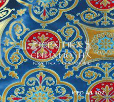 Church Liturgical Vestment  Brocade Metallic fabric IERO 49 107