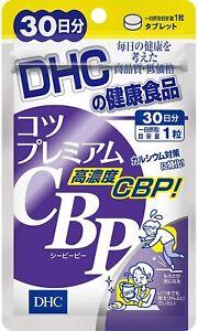 ☀ DHC Bone Premium CBP 30 Days Calcium Supplement From Japan