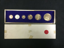 1967 Canada Coin Set from Penny to Silver Dollar - Royal Trust