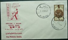 IRAQ 1 JUN 1957 AGRICULTURAL & INDUSTRIAL EXHIBITION, BAGHDAD FIRST DAY COVER