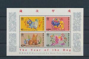LO40399 Hong Kong dog lunar new year good sheet MNH