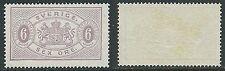 1874-77 SVEZIA SERVIZIO STEMMA E CIFRA 6 ORE D. 14 MNH ** - ZX7.2