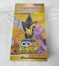 Pokemon Card Sun & Moon TAG TEAM Tag All Stars Booster Box Japanese SM12a