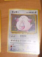 POKEMON POCKET MONSTERS JAPANESE CARD HOLO CARTE 113 Chansey JAPAN **