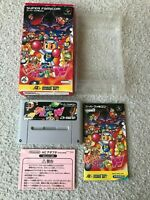 [VG++]Super Bomberman PanicBomberW Super Famicom SFC SNES NTSC-J Japan CIB