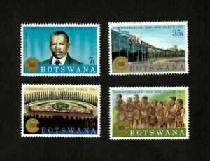 Botswana 1983 - Scott# 325-8 - Commonwealth Day - Set of 4 Stamps - MNH