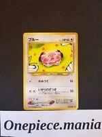 Pokemon Card / Carte Snubbull LV.21 No.209 Card Game