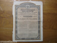 1889 Bond Action IMPERIAL GOVERNMENT RUSSIA Gold 125 rble 4% OR EMPRUNT RUSSE 7