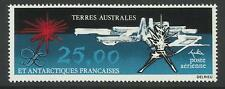TAAF FRENCH ANTARCTIC 1983 25FR AIRMAIL Value 1v  MNH