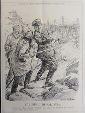Ww1 1916 19 de julio de guerra de trincheras de caballería Hombre A Pal Y Bolsa De Arena Punch Cartoon