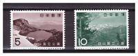 s23276) JAPAN 1963 MNH** Hakusan park 2v