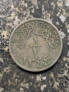 AH 1344 (1926) Saudi Arabia Hejaz & Nejd 1/2 Ghirsh Lot#Z9640
