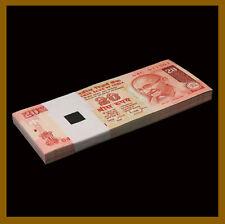 """India 20 Rupees x 100 Pcs Bundle, 2002 P-89Ab Letter """"A"""" Sig #88 Gandhi Unc"""
