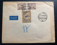 1931 Warsaw Poland Early Airmail Cover To Lwow LOPP Stamp