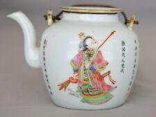 Antique Chinese Porcelain Famille Rose Daoguang Wu Shuang Pu Teapot