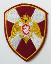 Russian Federal National Guard Troops ROSGVARDIYA Sew On Sleeve Patch Badge New