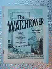 THE WATCHTOWER JULY 15 1991