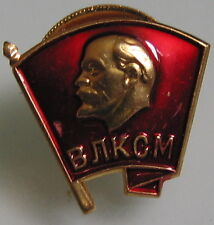 2 PINS PIN RUSSIAN USSR BADGE LENIN RED ENAMEL COMMUNIST STAR (£1.50 EACH)