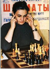 Chiburdanidze Maya Russian World Chess Champion Postcard Soviet Union Real Photo
