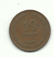 A VERY NICE 1949 ISRAEL 10 PRUTA COIN-JAN374