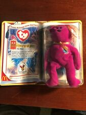 Ty Beanie Baby Millennium (Millenium) Bear  VERY RARE -In Box- -New- -SEALED-