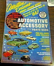 VINTAGE - 1966 J.C. WHITNEY'S AUTOMOTIVE ACCESSORY & PARTS CATALOG  - VERY GOOD