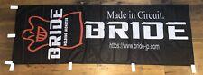 BRIDE JAPAN JDM NOBORI GARAGE FLAG