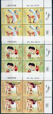 ISRAEL 2015 NEW YEAR FESTIVALS STAMPS SET PLATE BLOCKS  MNH