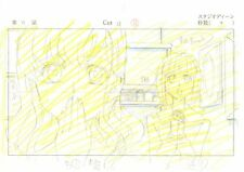 Anime Genga not Cel Maria Watches Over Us #1