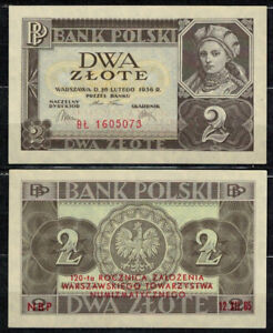 POLAND BANKNOTES PARCHIMOWICZ  # 83 a. ( 2 ZLOTE )  SERIE  BL. OVERPRINTED .