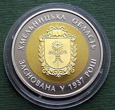 New 2017 Ukraine Coin 5 UAH Hryven 80 Years of Khmelnytskyi Oblast Bimetal UNC