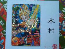 Dragon Ball Heroes Jaakuryu Mission hors serie SPECIAL CARD JB 05