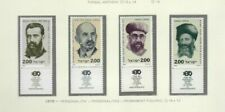 s27926) ISRAEL MNH** 1978 Famous persons 4v