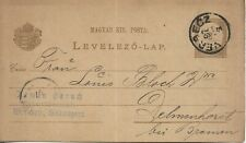 HUNGARY POSTAL STATIONERY 1897 POSTCARD TO GERMANY   MY REF 1899