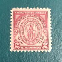 Baker's Dozen (13) MNH MH 2c - Scott#: 682 - Massachusetts Bay Colony 051