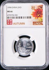 1994 CHINA JIAO Chrysanthemum NGC MS66 China coin