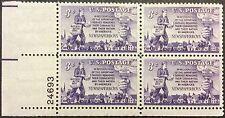 1952 3c Newspaper Boys commemorative P.B. of 4, Scott #1015, MNH, Fine