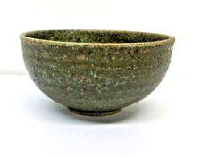 Vintage Yukio Onaga Glazed Pottery Bowl