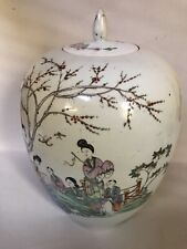 New listing Chinese 19th Century Vase W/lid