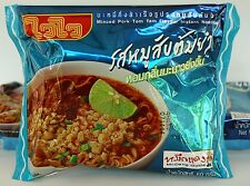 Waii Waii - TOM YAM TOM YUM INSTANT NOODLE SNACK FAST & DELICIOUS ADD HOT WATER