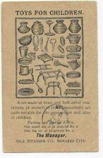 Indien 1920 - Privatganzsache - Spielzeug - Toys for Children - RRR !!