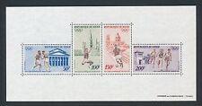 1972 Niger, Upper Volta, Central African Rep, Mauritania & Mali OLYMPICS; CV $24