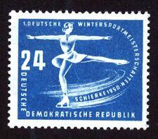 DDR 247 I Plattenfehler postfrisch
