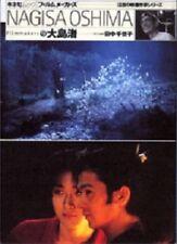 NAGISA OSHIMA Filmmakers JAPAN BOOK '99 Photo Filmography Gohatto Ryuhei Matsuda