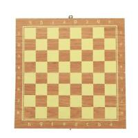 Wooden Chessboard Folding Board Chess Game For Portable Party Family Activity