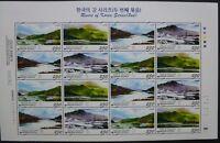 Korea Süd 2008 Flüsse Rivers II Landschaften Landscapes 2624-27 Kleinbogen MNH